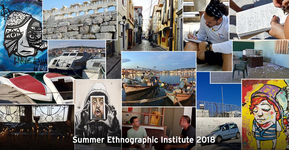 Summer Ethnographic Institute 2018